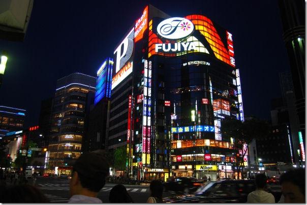 Ginza Fujiya Building Tokyo