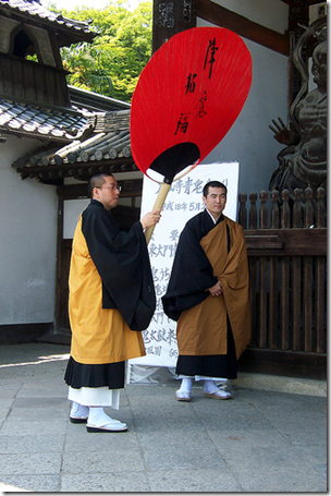 Japan Monks Fan