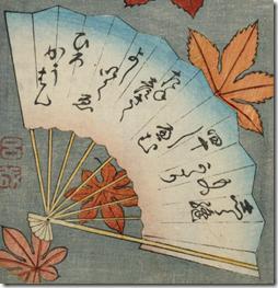 Japan Painted Folding Fan Kyoto Handicraft Center