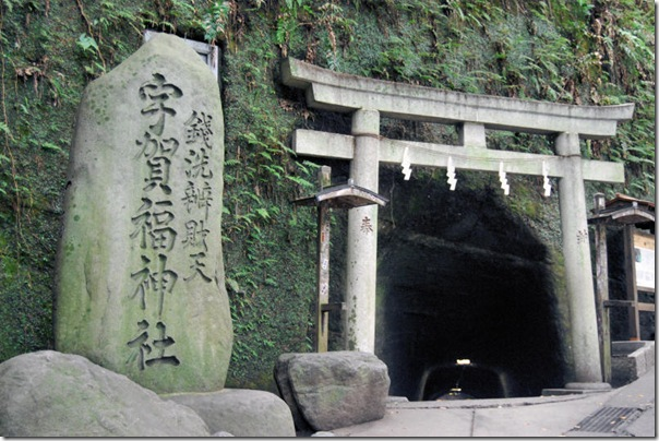 Kamakura Money Washing Shrine Tunnel